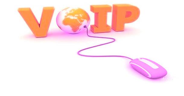 voip codec